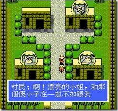 Xing Ji Zheng Ba (C) 200806250018510