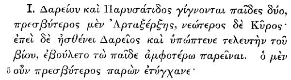 Xenophon's Anabasis