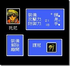 Xing Ji Zheng Ba (C) 200806250020384