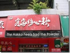 sadpowder
